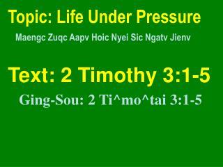 Topic: Life Under Pressure Maengc Zuqc Aapv Hoic Nyei Sic Ngatv Jienv Text: 2 Timothy 3:1-5