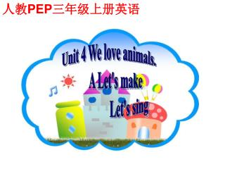 Unit 4 We love animals.       A Let's make                  Let's sing