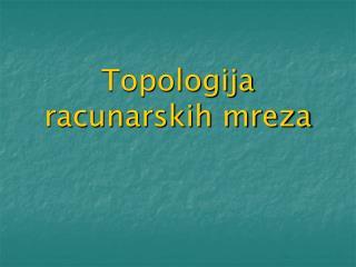 Topologija racunarskih mreza