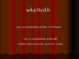 wka;¾cd,h