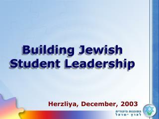 Herzliya, December, 2003