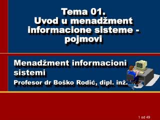 Tema 01 . Uvod u menadžment informacione sisteme - pojmovi