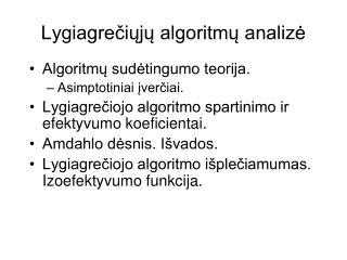 Lygiagrečiųjų algoritmų analizė