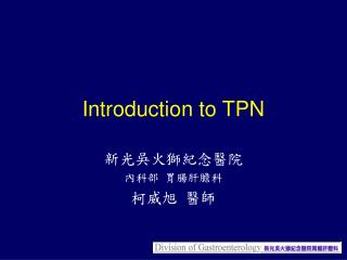 Introduction to TPN