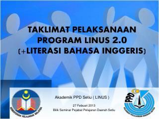 Akademik PPD Setiu ( LINUS )
