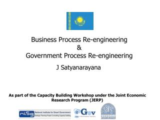 Business Process Re-engineering   Government Process Re-engineering