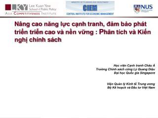 Học viện Cạnh tranh Châu  Á Trường Chính sách công Lý Quang Diệu Đại học Quốc gia  Singapore
