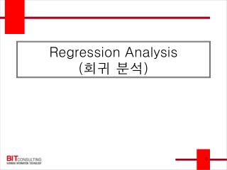 Regression Analysis ( 회귀 분석 )