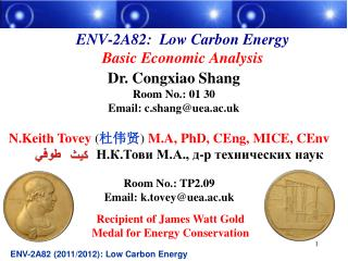 ENV-2A82:  Low Carbon Energy Basic Economic Analysis