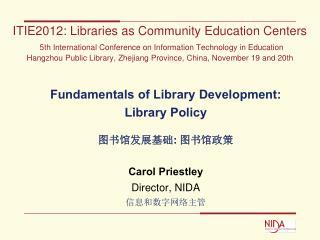 Fundamentals of Library Development:  Library Policy  图书馆发展基础 :  图书馆政策 Carol Priestley