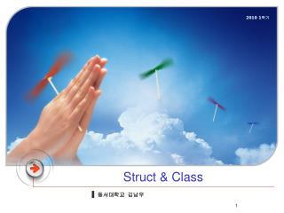 Struct  & Class