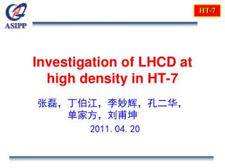 Investigation of LHCD at high density in HT-7