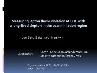 Joe   Sato (Saitama University )