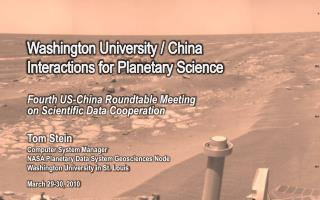 Washington University / China Interactions for Planetary Science
