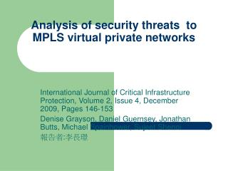 Analysis of security threats  to MPLS virtual private networks