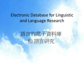 Electronic Database for Linguistic and Language Research