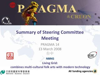 Summary of Steering Committee Meeting