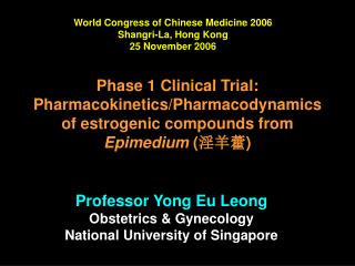 Phase 1 Clinical Trial: