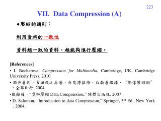 VII. Data Compression (A)