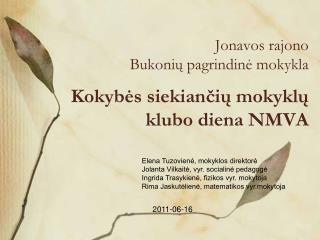 Jonavos rajono  Bukonių pagrindinė mokykla