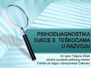Psihologijska procjena: