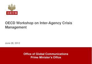 OECD Workshop on Inter-Agency Crisis Management