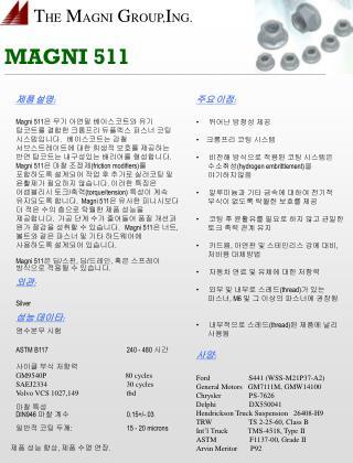 :  Magni 511           .              .   Magni 511  friction modifiers          .