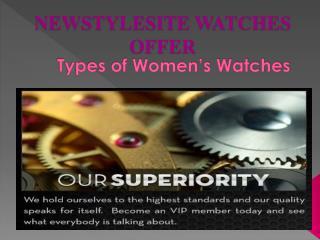 Newstylesite Branded Watches