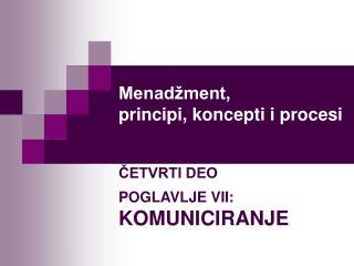 Menad�ment,  principi, koncepti i procesi