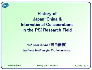 History of  Japan-China & International Collaborations  in the PSI Research Field