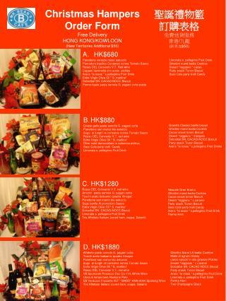 HK$680 Panettone venezia rosso astuccio