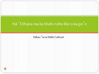 Nā ʻOihana  ma  ka Wahi noho  like o  ka poʻe
