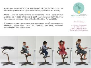 Наши контакты: г. Москва, Ленинский проспект, д. 95 Тел: +7 (495)  411 99 64