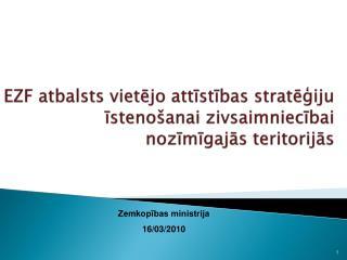 EZF atbalsts vietējo attīstības stratēģiju īstenošanai zivsaimniecībai nozīmīgajās teritorijās