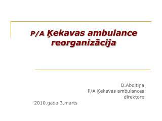 P/A  Ķekavas ambulance reorganizācija