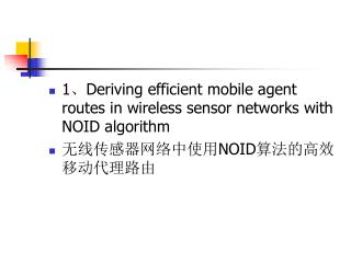 1 、 Deriving efficient mobile agent routes in wireless sensor networks with NOID algorithm