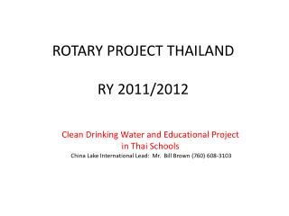 ROTARY PROJECT THAILAND RY 2011/2012