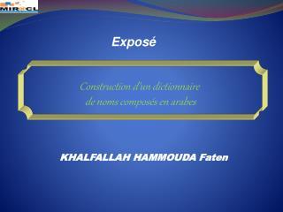 KHALFALLAH HAMMOUDA Faten