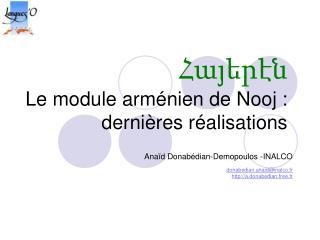 Հայերէն Le module arménien de Nooj :  dernières réalisations