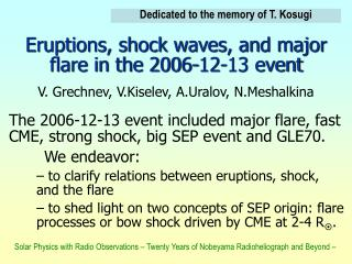 The 2006-12-13 event included major flare, fast CME, strong shock, big SEP event and GLE70.