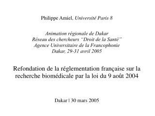 Dakar | 30 mars 2005