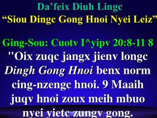 "Da'feix Diuh Lingc ""Siou Dingc Gong Hnoi Nyei Leiz"""