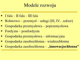 Modele rozwoju