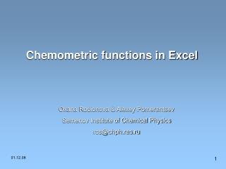 Chemometric functions in Excel