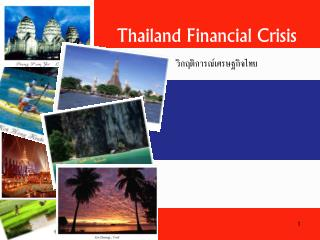 Thailand Financial Crisis