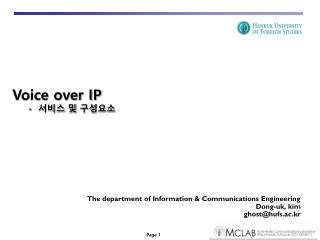 The department of Information & Communications Engineering Dong-uk, kim ghost@hufs.ac.kr