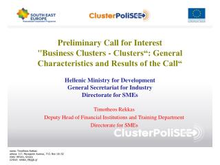 Preliminary Call for Interest
