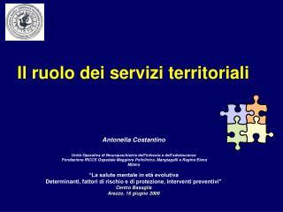 Il ruolo dei servizi territoriali