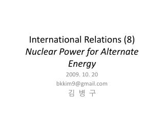 International Relations (8) Nuclear Power for Alternate Energy
