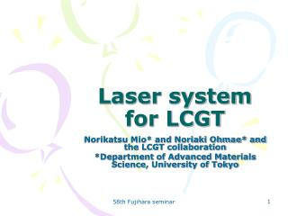 Laser system for LCGT